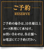 http://www.kichijoji-iseya.jp/files/lib/2/7/201509101345471048.jpg
